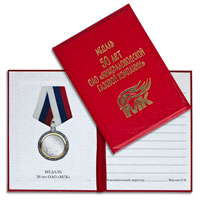 Production of diplomas, certificates and certificates to order
