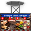 digital menu-Board collect your hot dog choose a bun, sausage, additives and sauce American Hot Dog fast food restaurant