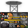 menu-board promotions and special offers WOW Pizza