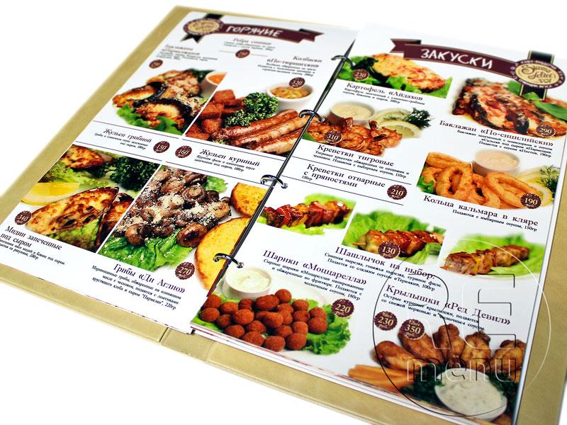 изготовление меню, печать меню, печать меню для ресторанов, меню заказать, оформление меню ресторана, изготовление меню для ресторанов, разработка меню ресторана