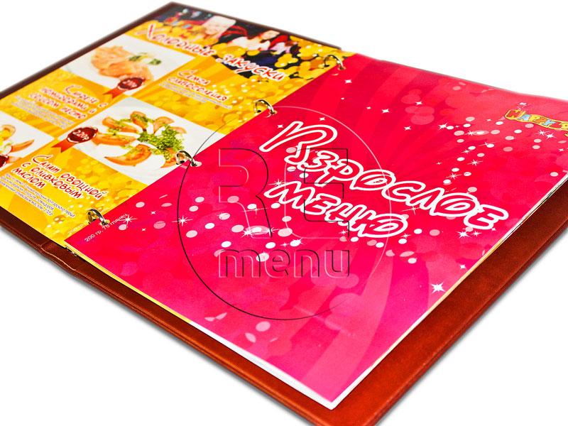 Дизайн меню, печать меню, меню ресторана презентация, правила составления меню ресторана, бланк меню ресторана, меню дорогих ресторанов, меню московских ресторанов