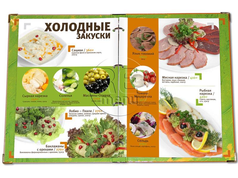 меню для правильного питания после 50 лет