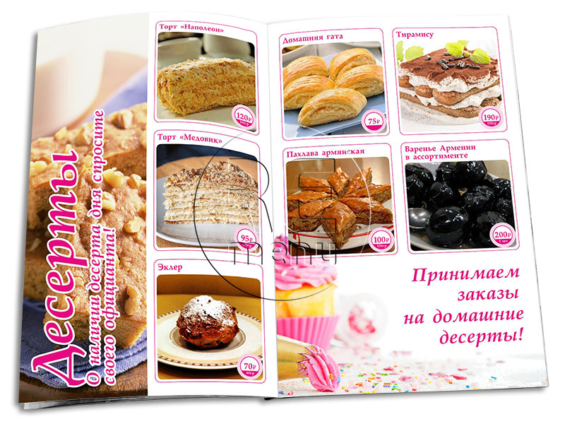 Курьерская компания в Москве профессиональная городская