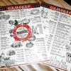 Меню русской кухни кафе Самовар