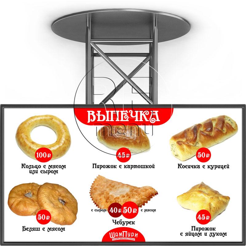 меню для быстрого снижения веса