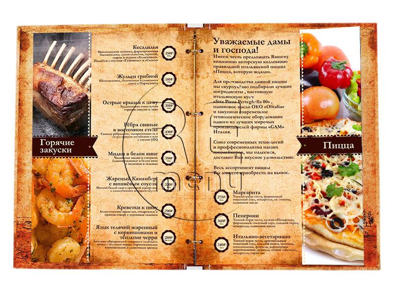 Дизайны меню ресторана