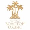 ресторан Золотой Оазис
